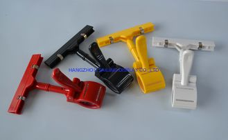चीन Yellow ,Red ,Green Supermarket Poster Clip , Non - Scratche Price Tag Holder Clip आपूर्तिकर्ता
