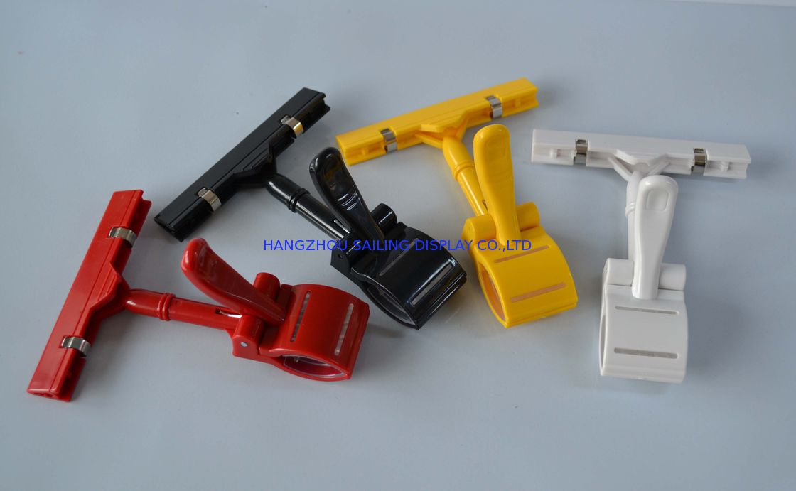 Yellow ,Red ,Green Supermarket Poster Clip , Non - Scratche Price Tag Holder Clip आपूर्तिकर्ता