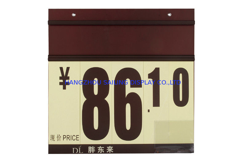 PVC Ceiling Boards Price Sign Board Brown Poster For Supermarket आपूर्तिकर्ता